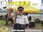 第18位の丁子選手 2011-11-14T15:22:03.000Z