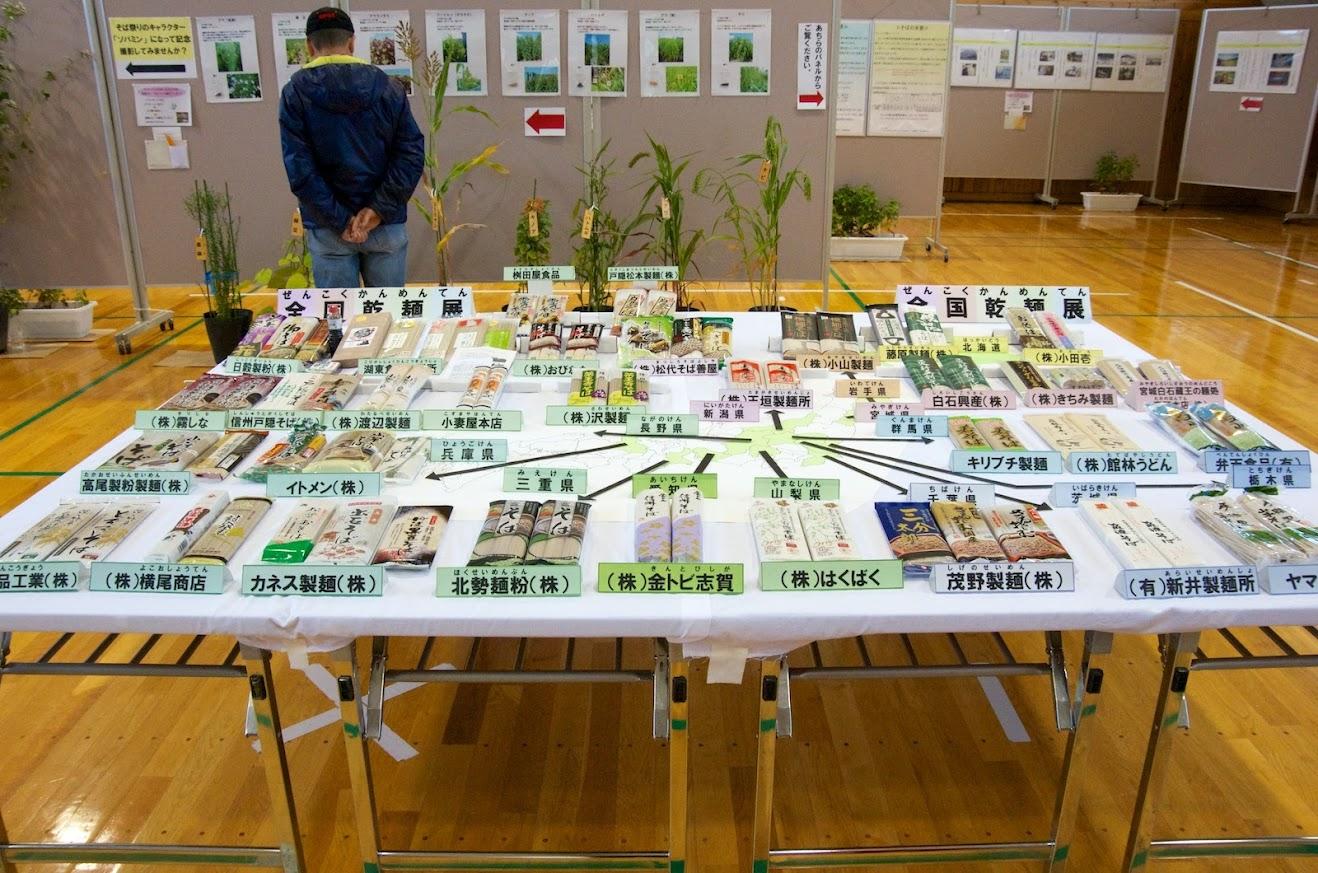 日本の製麺所