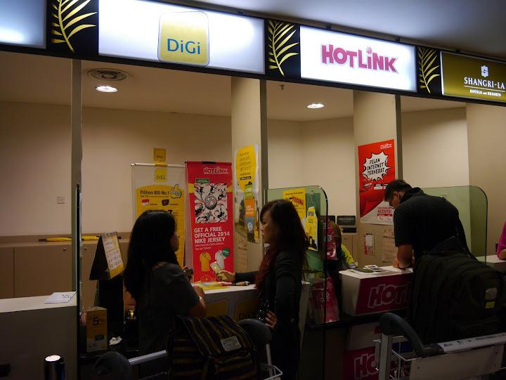 マレーシアの空港「ペナン国際空港」でSIMカードを買う。