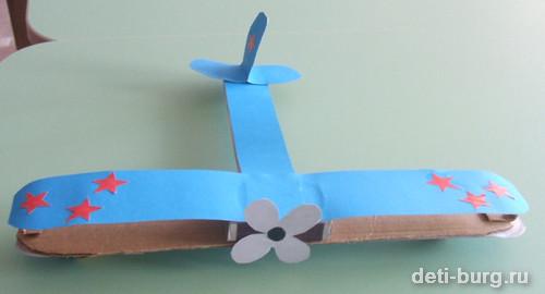 самолет для папы