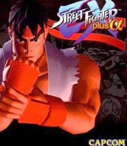 Street Fighter EX Plus Alpha Free Download Game