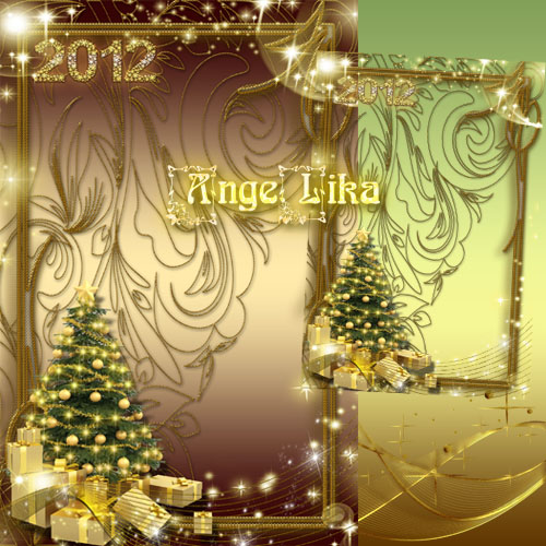 Рамка для фото - Блеск новогодних огней