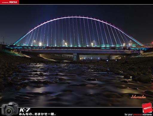 臺中大坑情人橋
