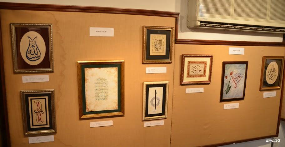 w galerii kaligrafii
