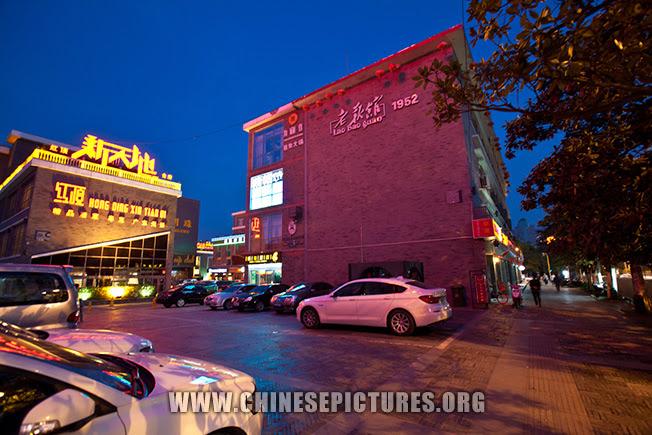 Hefei Street Night Photo