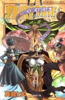 Fairy Tail manga tomo 7 Descargar