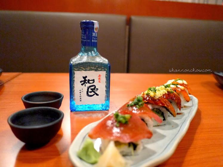 Watami Sake