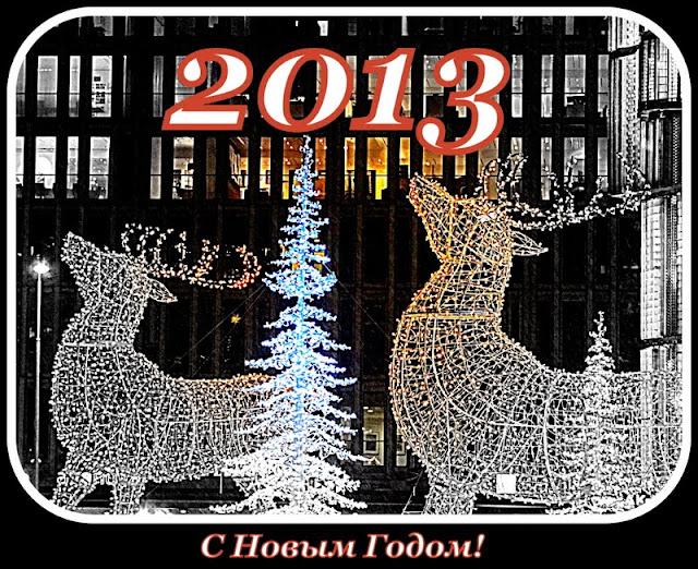 Новогодняя самодельная открытка