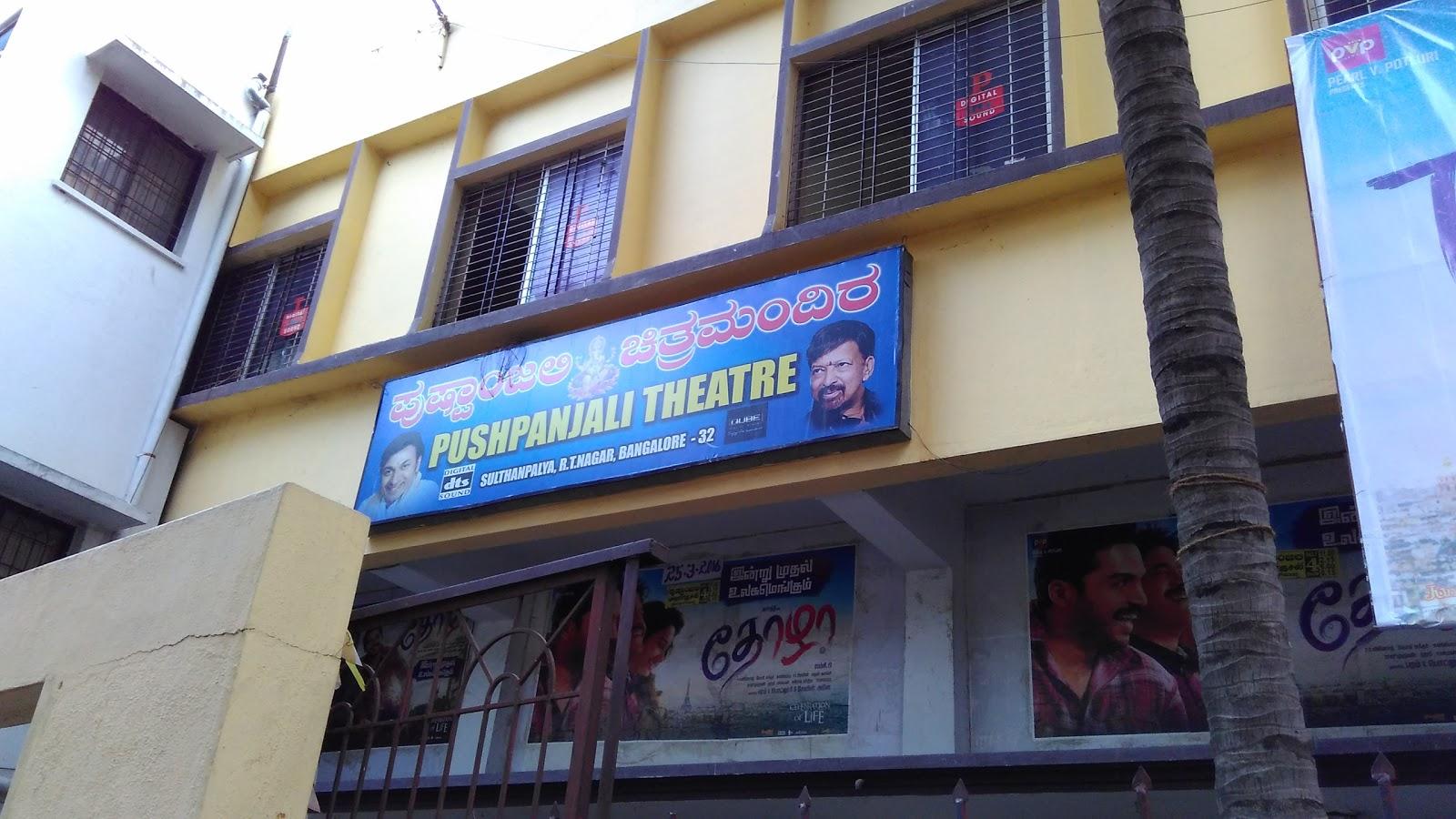 Pushpanjali Theatre (RT Nagar)