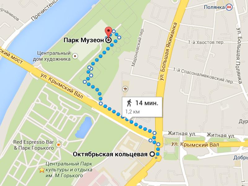 Парк искусств Музеон как добраться