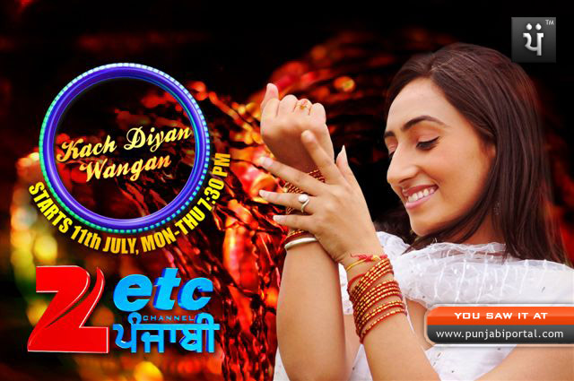 Kach dia Wangan Punjabi TV Serial