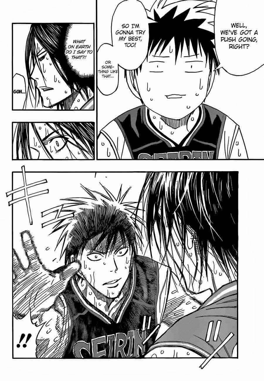 Kuroko no Basket Manga Chapter 255 - Image 14