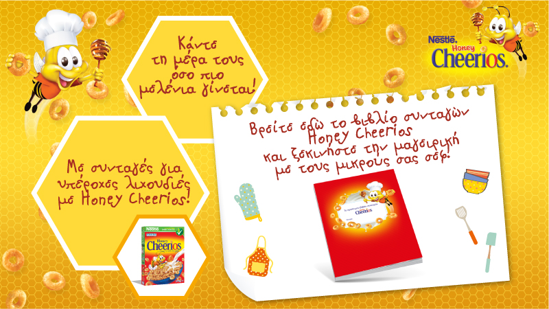 Cheerios Recipe Book