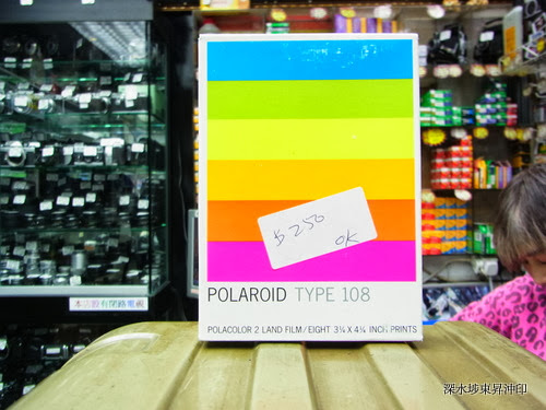 Polaroid 即影即有菲林Type 108] by 東昇[二手寄賣相機]