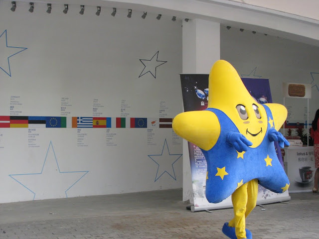 European Union (EU) Mascot