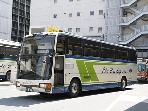 中国バス「リードライナー」