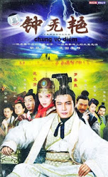 The Mark Of Triumph TVB - Chung vô diệm