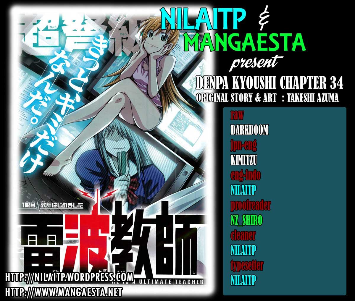 Komik denpa kyoushi 034 35 Indonesia denpa kyoushi 034 Terbaru 1|Baca Manga Komik Indonesia|