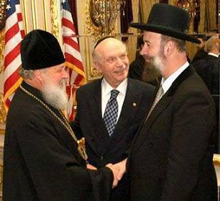 Фото: патриарх Кирилл и иудеи