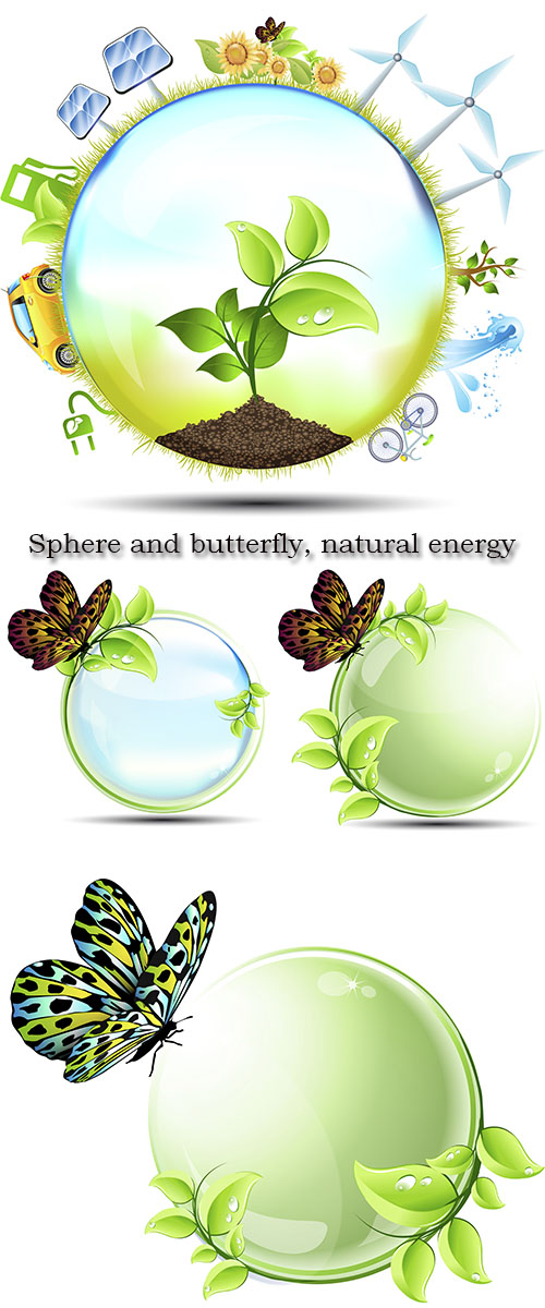 Stock: Sphere and butterfly, natural energy