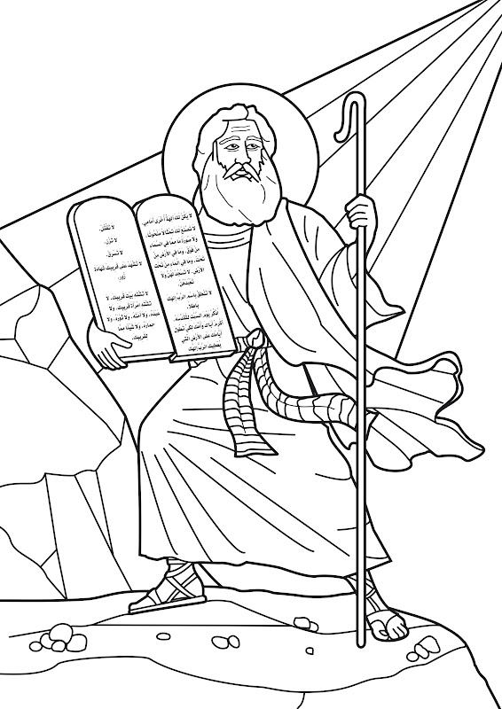 Moses receives the ten commandments coloring pages title=