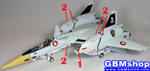 Macross Flashback 2012 VF-4 Lightning III Armament weapon position