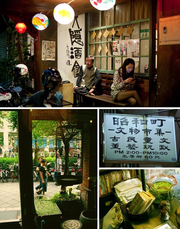 *BuzzFeeD: Wow!28個愛台北的理由! 14