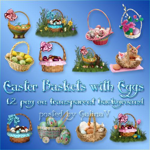 Праздничный клипарт PNG - Корзинки с пасхальными яйцами