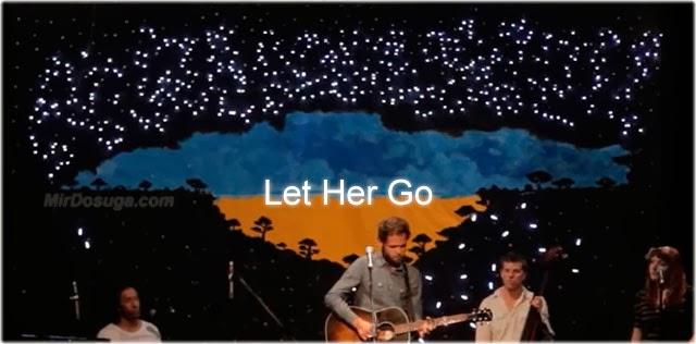 Перевод песни Passenger – Let Her Go