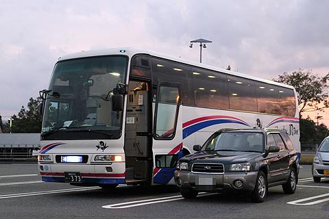 中国JRバス「ポートレイク」 島根・373 大山PAにて