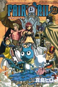fairy tail tomo 21