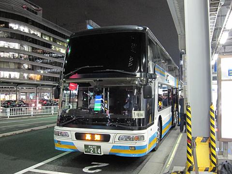JR四国バス「ドリーム高知号」・214 東京駅八重洲南口改札中