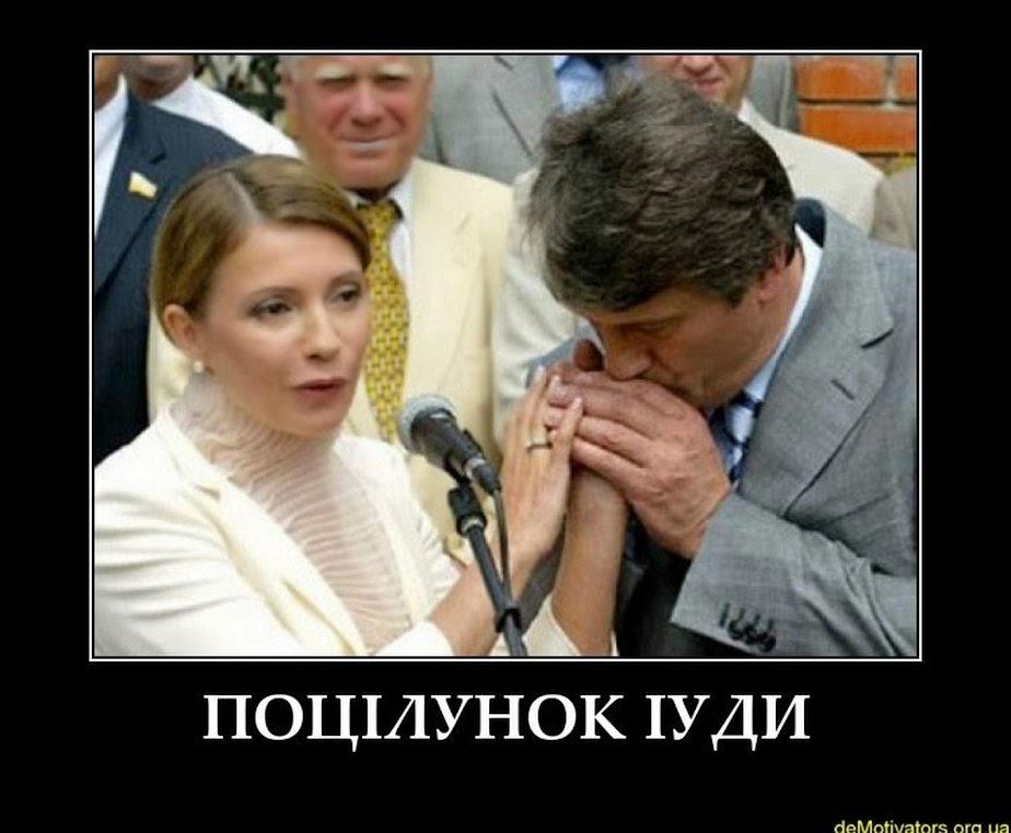 Яценюк: Мы с Порошенко никогда не допустим повторения отношений между Ющенко и Тимошенко - Цензор.НЕТ 4817