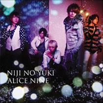 Nao, Tora, Hiroto, Shou, Saga