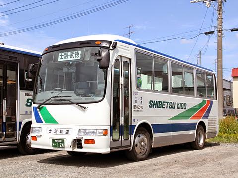 士別軌道 武徳線 ・124