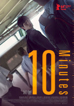 10 Phút - 10 Minutes poster