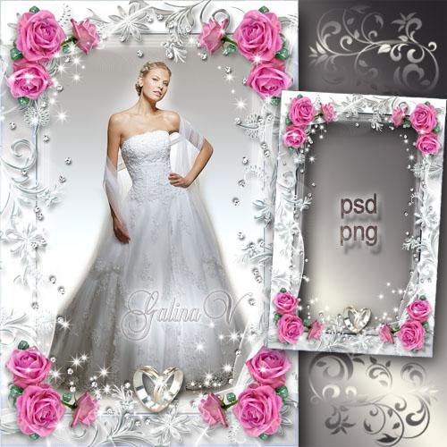 Свадебная рамка - Розовые розы, элегантность и роскошь