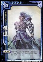 Zhang Liao 2