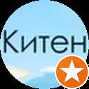гергана карачомакова