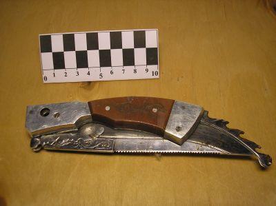 щучка зоновский нож