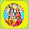 Lord Vishnu Arti