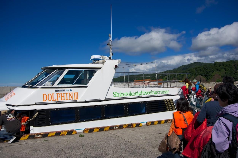 ドルフィン号に乗船
