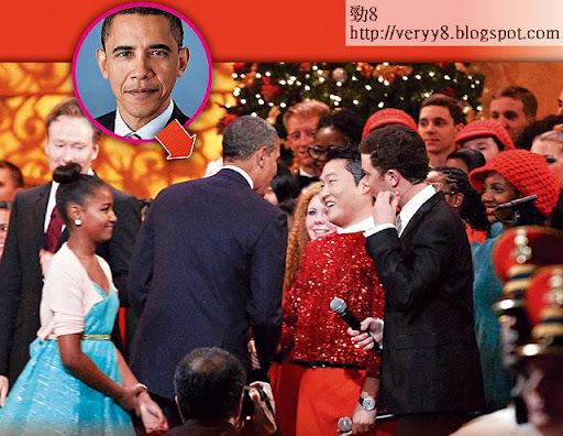 礙於美國保守派強烈反應,奧巴馬未能如願跟 Psy共舞,最後只能握手寒暄了事。