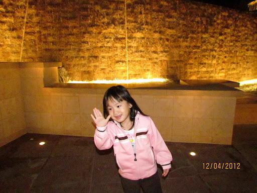 Cynthia Goh Photo 13