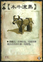 Robotic Ox