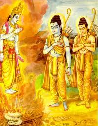 Jatayu Moksha