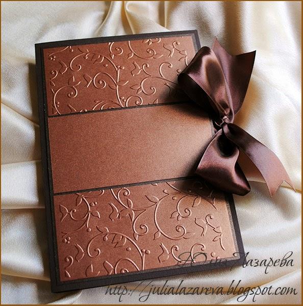 Открытки шоколад ко дню свадьбы томск