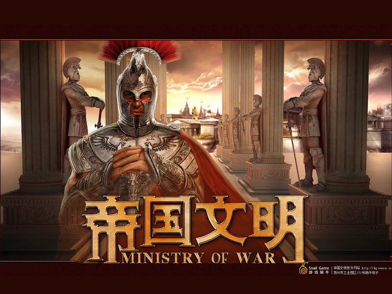 Hình nền Thời Đại Văn Minh phiên bản Trung Quốc - Ảnh 2