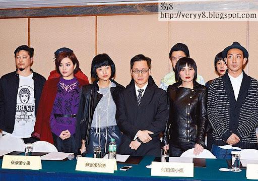 12/12 <br><br>有份「開飯」的其中十二位成員開記者會,向黃浩進行大反擊。