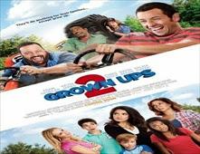 مشاهدة فيلم Grown Ups 2 بجودة BluRay